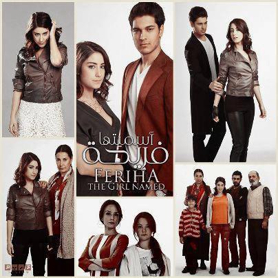 film asmaytoha fariha - Blog de missemaroc85